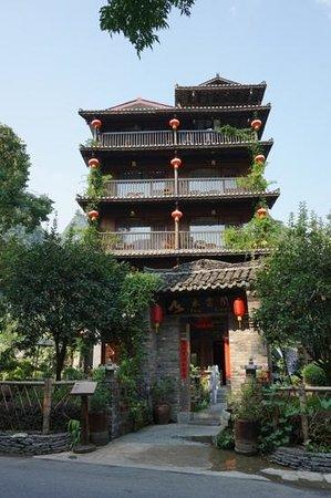 Yangshuo Tea Cozy : Tea Cozy Hotel