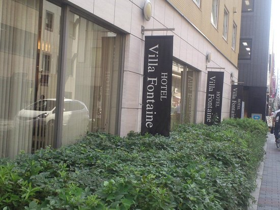 Hotel Villa Fontaine Otemachi: センスの良い外観