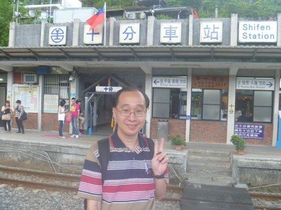 Shifen Old Street : At Shifen Station!