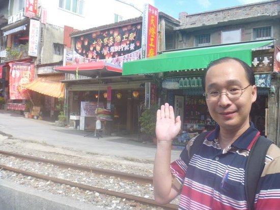 Shifen Old Street : Sky lantern shop