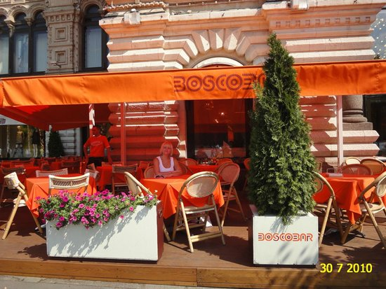 VIEW ON BOSCO BAR ON RED SQUARE AND ITS AREA, JULY 2010.