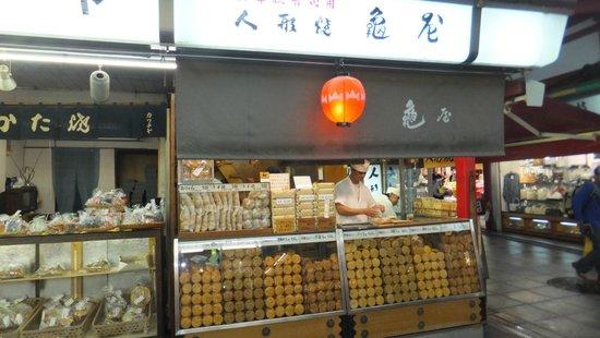 Asakusa: Shop