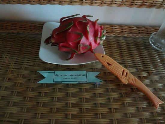 Green Hotel Nhatrang: подарок - драконий фрукт