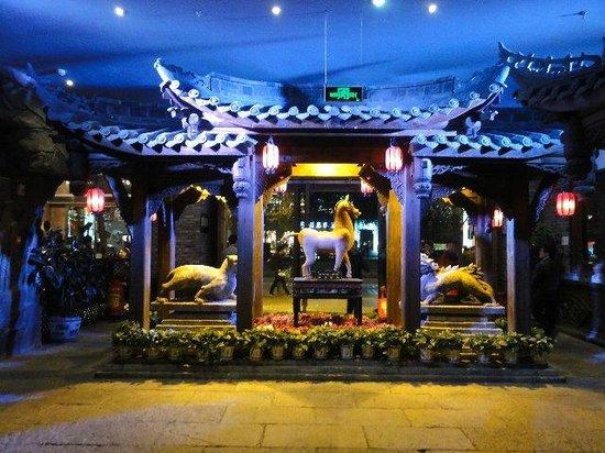 Chunxifang Tangsong Food Street