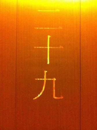 EAST Hong Kong: COULOIR HOTEL