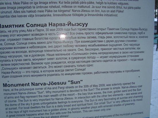 Meresuu Spa and Hotel : описание герба города