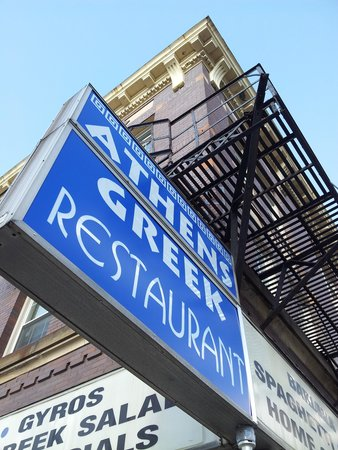 Athens Greek Restaurant : Look for the Blue Sign