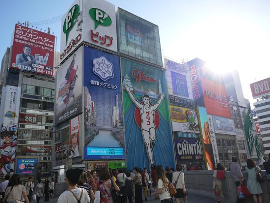Shinsaibashi: 地標之一