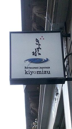 restaurant japonais kiyomizu paris restoran yorumlar tripadvisor. Black Bedroom Furniture Sets. Home Design Ideas