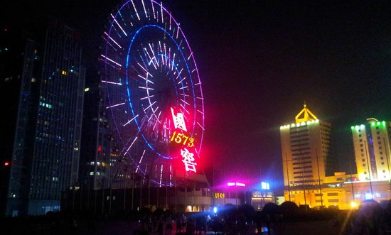 ‪Changsha Ferris wheel‬