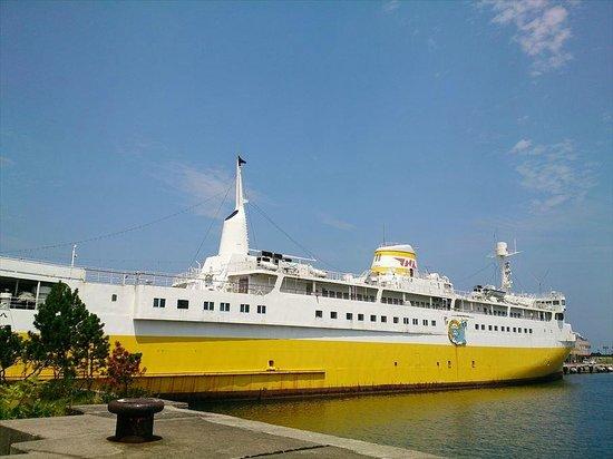 the view - Bild von Seikan Ferry Memorial Ship Hakkodamaru, Aomori - TripAdvisor
