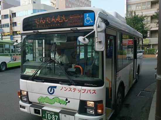Iwate Park (Koen): 循環バス
