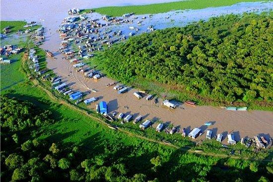 Aero Cambodia Airline Limited