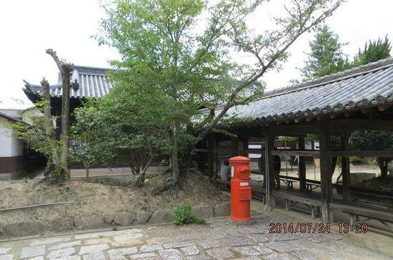 Kibitsu Shrine: Narukamasinji(okunotokoro)