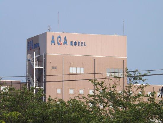 AQA Hotel : アクアホテル外観
