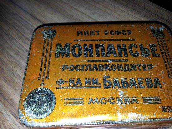 Monpasie Cafe: шкатулка для счета