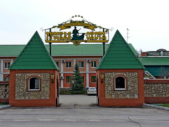 Russian Hunting Hotel Complex