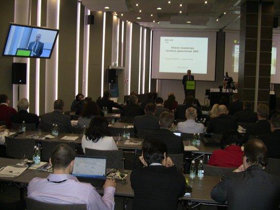 Novotel Moscow City : Conference venue