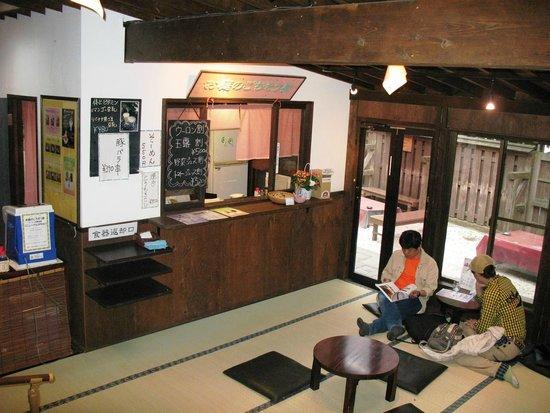 Yumori no Sato: Tearoom