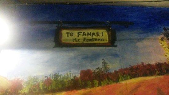 To Fanari: affresco locale esterno