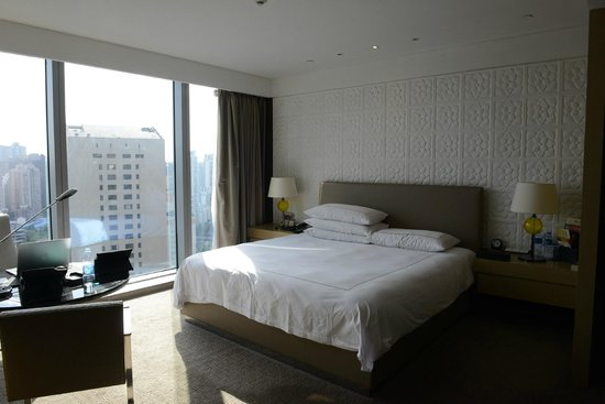 InterContinental Shanghai Puxi: the room