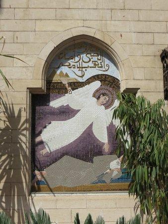 Old City (Coptic Cairo): x