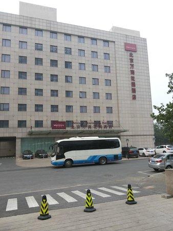 Mercure Wanshang Beijing: Fachada do prédio do hotel