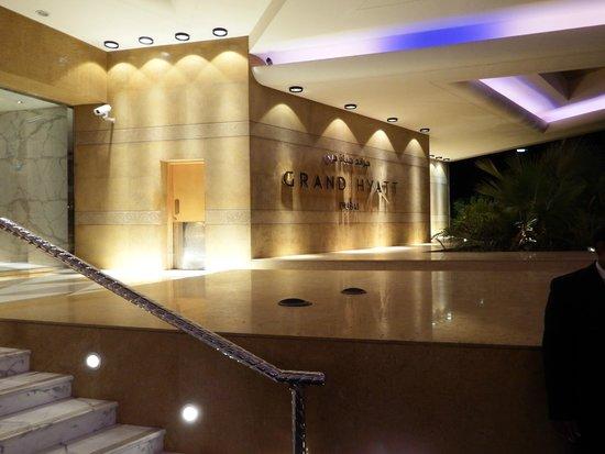 Grand Hyatt Dubai : Atrium