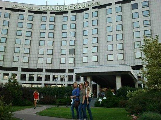 Radisson Slavyanskaya Hotel & Business Centre, Moscow: Hotel Radisson Slavyanskaya