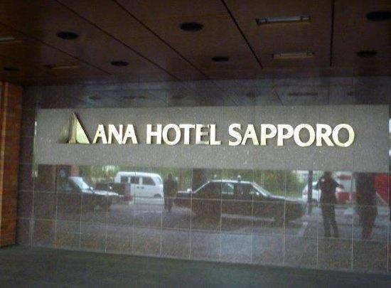 ANA Hotel Sapporo: ANA HOTELSAPPORO
