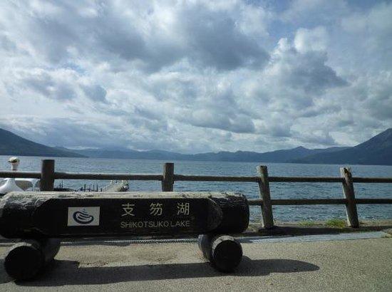 Lake Shikotsu: 支笏湖