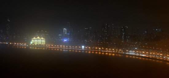 Trident, Nariman Point : View from room