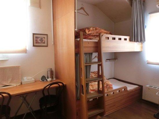 Bibaushi Liberty Youth Hostel: 室内