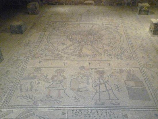 Afula, Israel: Мозаика синагоги Бейт-Альфа