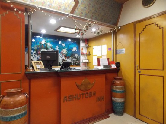 Ashutosh Inn: reception area