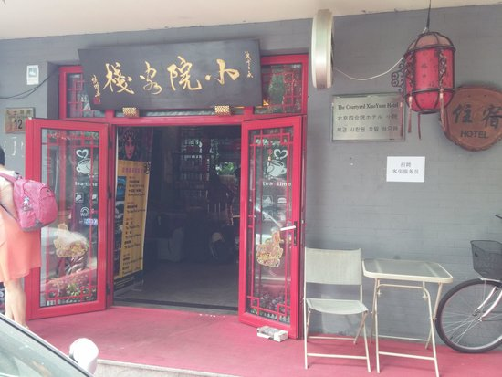 Xiao Yuan Alley Courtyard Hotel : Street view