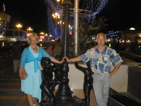 Sharm Reef Hotel: сохо-сквер