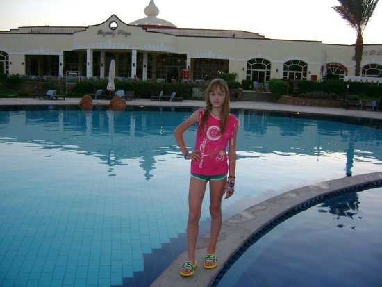 Regency Plaza Aqua Park & Spa Resort : красиво