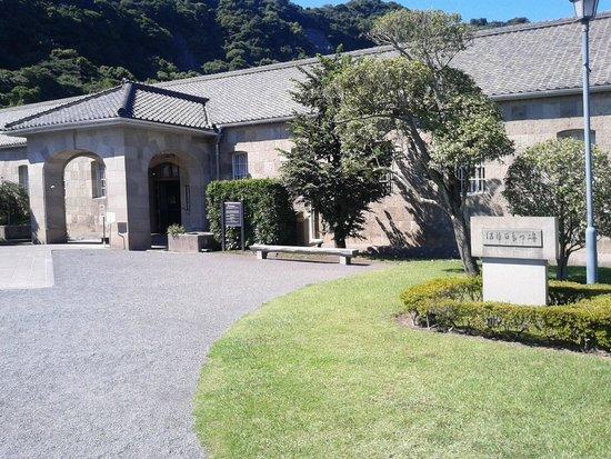 Shoko Shuseikan: 本館
