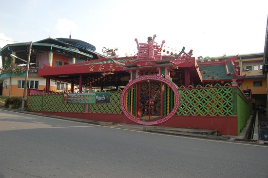 Thean Hou Temple : the entrance