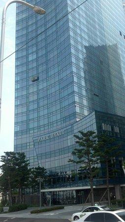 Park Hyatt Busan : Entrance
