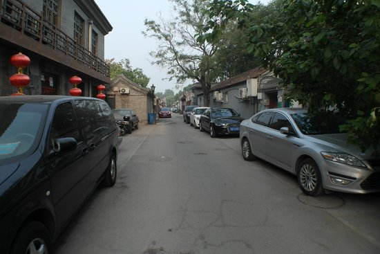 Lusongyuan Hotel : The hotel street