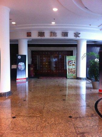 Shanghai Hotel: Dining Area
