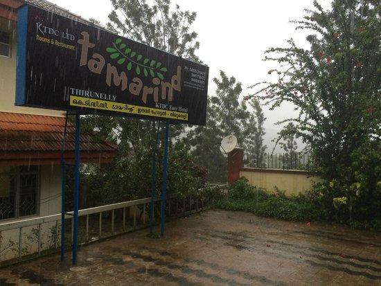Tamarind Thirunelly: Tamarind Hotel Thirunelly