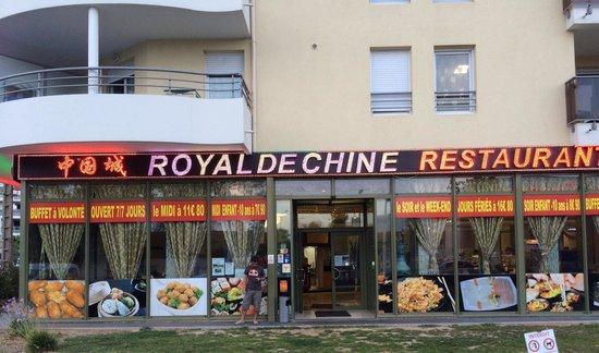entr e du restaurant photo de le royal de chine cannes tripadvisor. Black Bedroom Furniture Sets. Home Design Ideas
