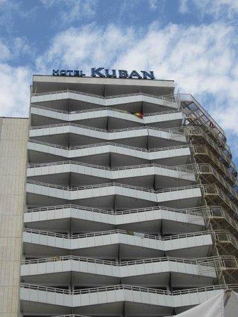 Kuban Resort & Aquapark: our hotel