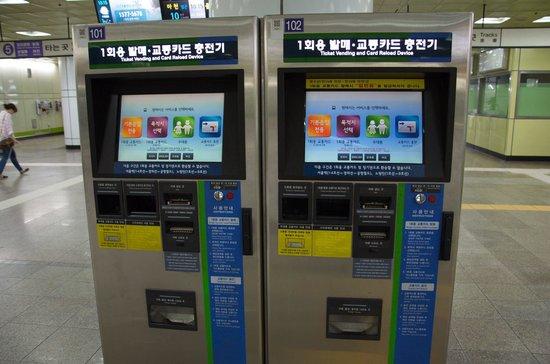 Seoul Metro : este é o seu guichê