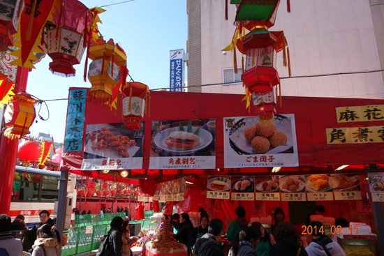 Shinchi Chinatown : にぎやかな店たち