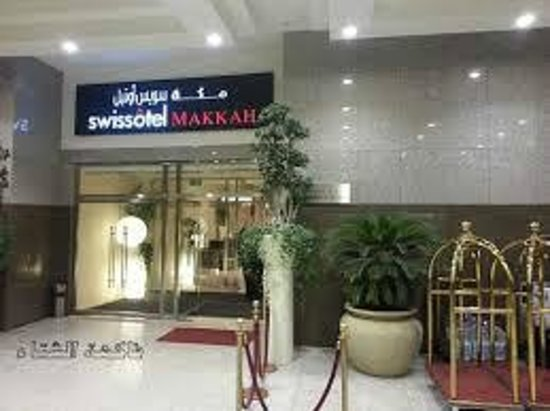 Swissotel Makkah : One of the entrances