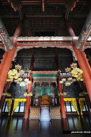 Palais de Changdeokgung : Inside